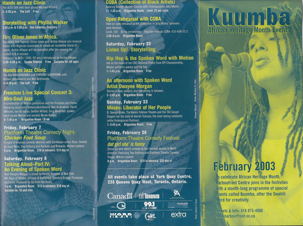 kuumba african heritage month event